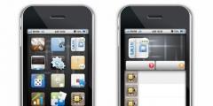 手机商标属于哪一类_第九类?