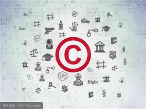 软件著作权怎样申请
