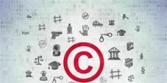 版权登记有什么作用?