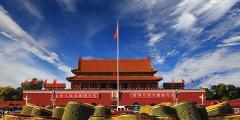 北京商标注册流程及材料?北京商标注册所需费用?