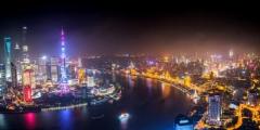 上海商标注册流程及材料?上海商标注册所需费用?