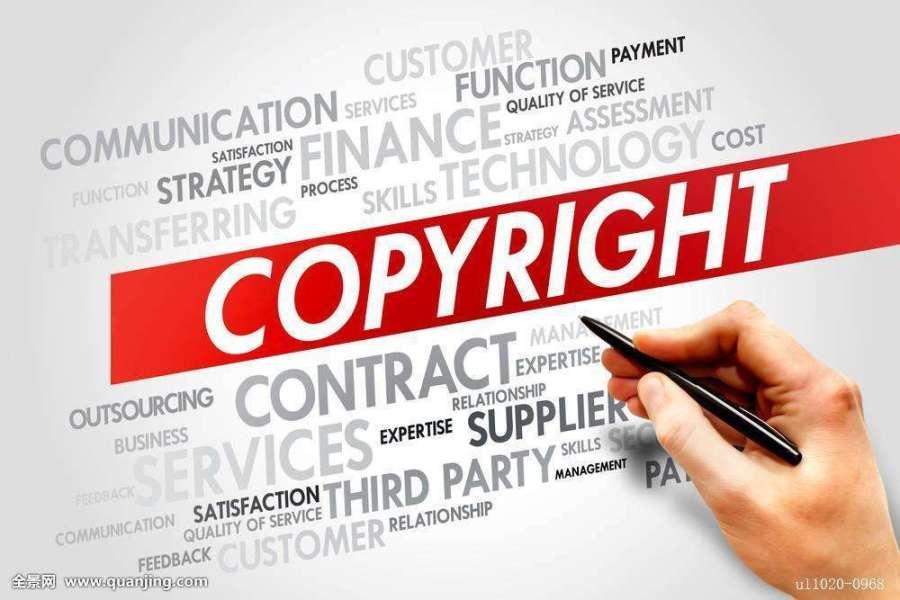 第38类商标注册有哪些类别?第三十八类商标注册流程?