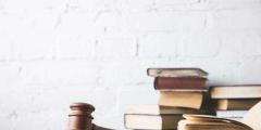 如何避免外观专利侵权