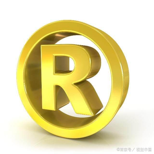 商标注册查询技巧及方法有哪些?