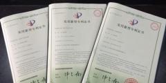 专利双申报真的有必要吗?