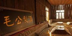 """湘潭""""毛公酒""""商标被恶意抢注 北京高院判决抢注商标无效"""