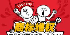 香奈儿商标维权缘何二审败北?