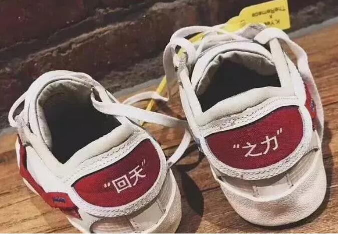 老牌国潮运动鞋商标被美国公司抢注