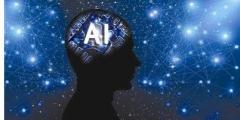 人工智能时代,著作权该怎么保护?