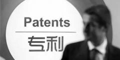 实用新型专利和实用新型专利不是垃圾专利