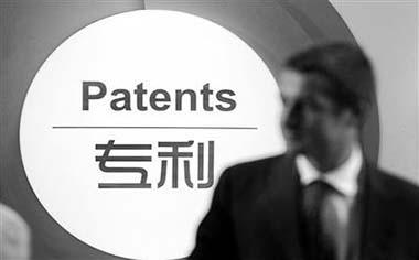 国际专利申请补正程序是怎样的?