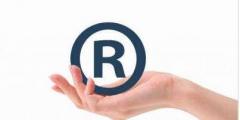 台州商标注册该如何更易通过呢?