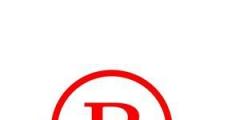 服务商标与商品商标有哪些不同?