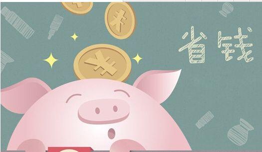 深圳公司注册商标多少钱?