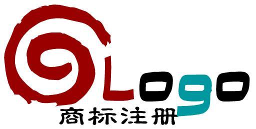 济南商标注册代理公司