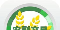 农副产品属于商标注册转让哪个类别?