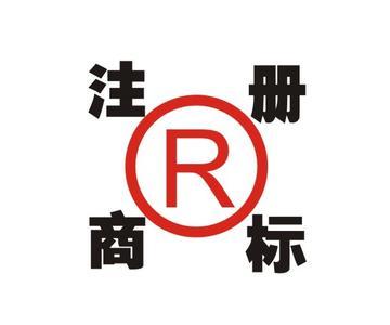 国内商标注册你必须知道的七个流程