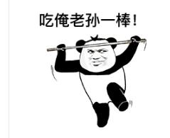 """""""俺老孙""""遭遇商标烦心事"""