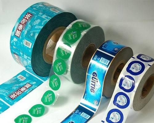 塑料包装膜属于哪一类商标