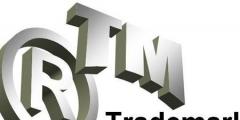 TM商标是什么意思?