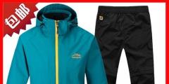 速干衣裤属于商标哪个类别
