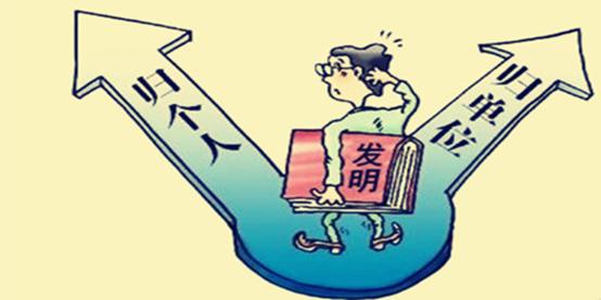 专利申请常见问题,专利转让代理机构怎样选择?