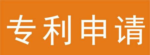 北京专利申请在交纳费用之后还能撤回吗?