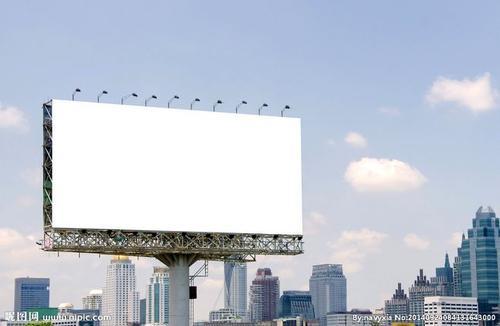 户外广告属于商标哪个类别