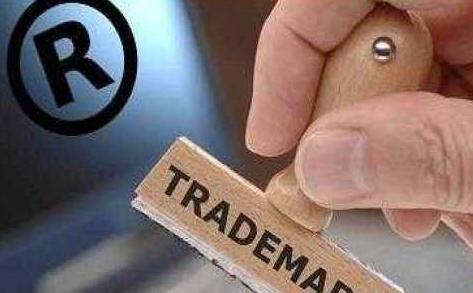 注册商标如何选择商品和服务项目