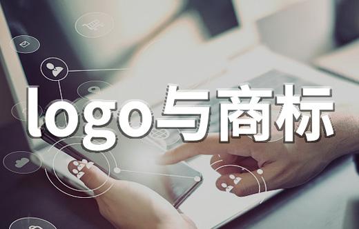 logo与商标的关系_商标和logo的区别