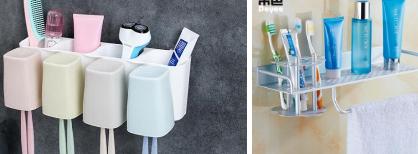 牙刷架属于商标注册哪个类别?