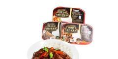 自热米饭商标转让应准备哪些材料以及属于商标哪一类