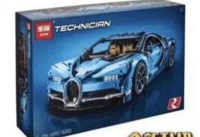 中国一知名玩具商标被摘牌,中国厂家再不要做这件事了!