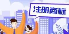 2019年度江苏省扬州市新增8件地理标志商标