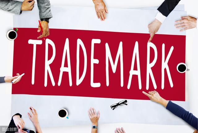 注册商标有哪些程序和注意事项?如何让自己的商标升值?