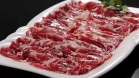 牛肉如何进行商标注册,在商标第几类?