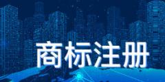 """北京高院就""""美菱""""商标案作出终审判决——美菱冰箱对美菱吊顶说""""不"""""""