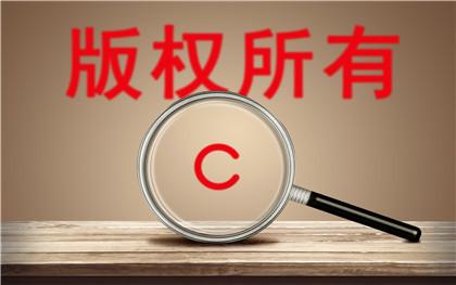 商标注册查询有哪些方法