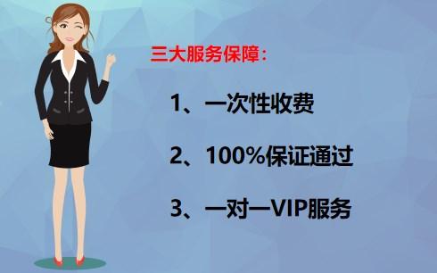 标池北京市版权申请服务公司