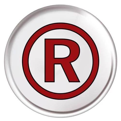 一家企业有哪些东西需要注册商标?