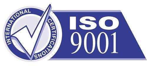 广州ISO9001