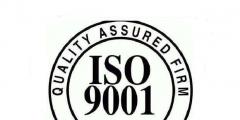 家庭用品生产企业如何通过ISO9001体系认证?