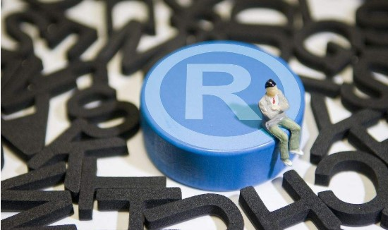 网上代理注册商标可靠吗,收费多少钱?