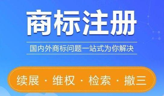 中国服务商标网站「知春路」