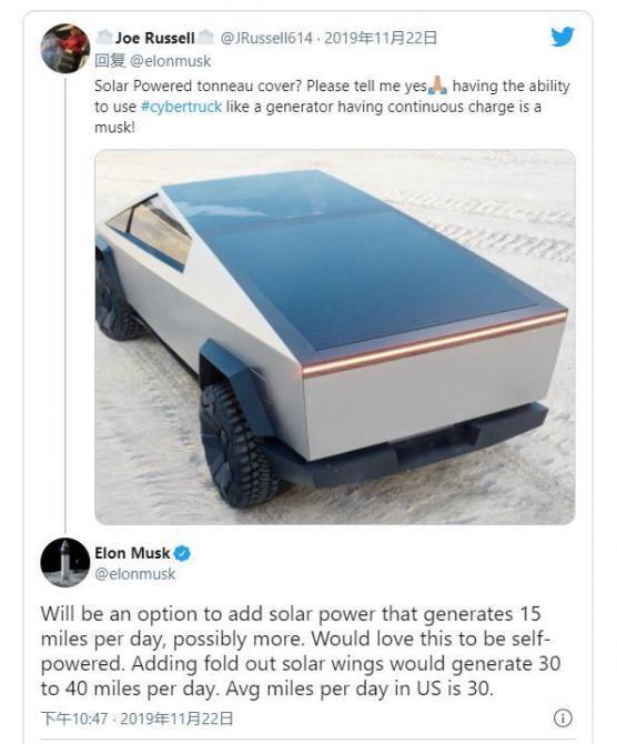 2021年6月4日特斯拉已为Cybertruck皮卡申请了带太阳能电池板的可伸缩货箱盖专利