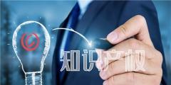 个人专利怎么收费标准