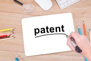 外观专利侵权必须是一模一样吗